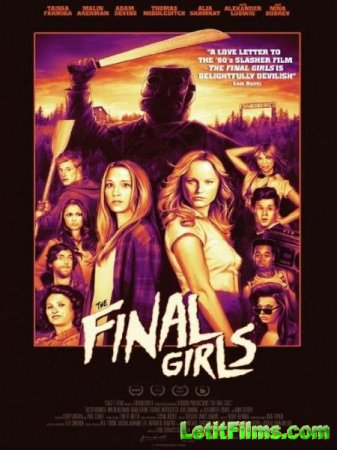 Скачать фильм Последние девушки (2015)