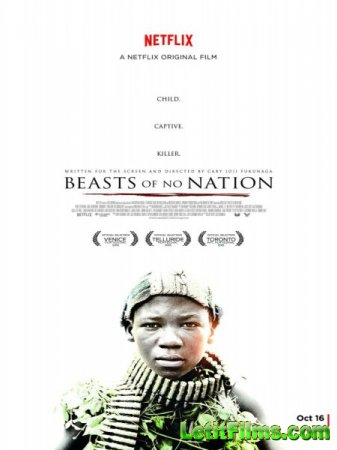 Скачать фильм Безродные звери (2015)