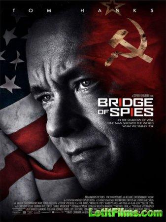 Скачать фильм Шпионский мост (2015)