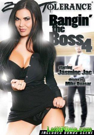 Скачать Bangin The Boss 4 [2015]