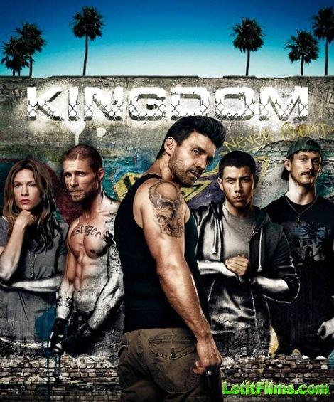сериал королевство 2 сезон