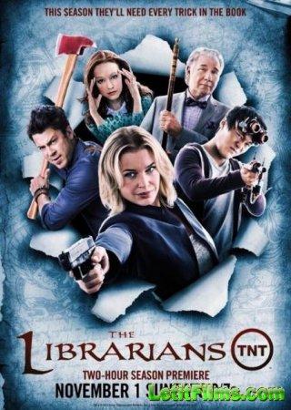 Скачать Библиотекари / The Librarians - 2 сезон (2015)