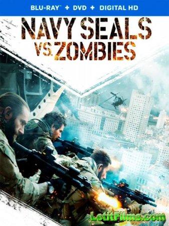 Скачать фильм Морские котики против зомби (2015)