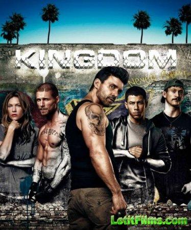 Скачать Королевство / Kingdom - 2 сезон (2015)