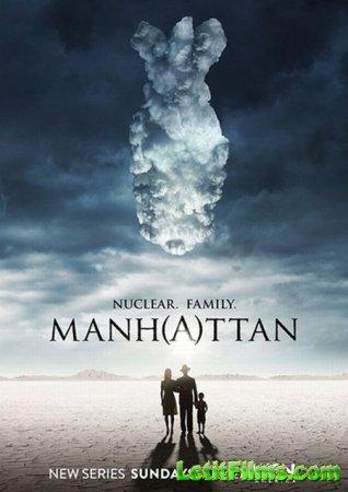 Скачать Манхэттен / Manhattan - 2 сезон (2015)