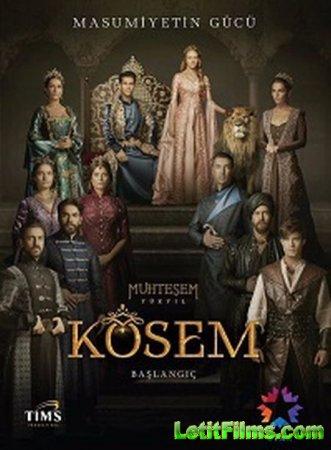 Скачать Великолепный век. Империя Кёсем (Кесем Султан) - 1 сезон (2015)