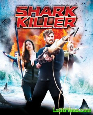 Скачать фильм Охотник на акул / Shark Killer (2015)