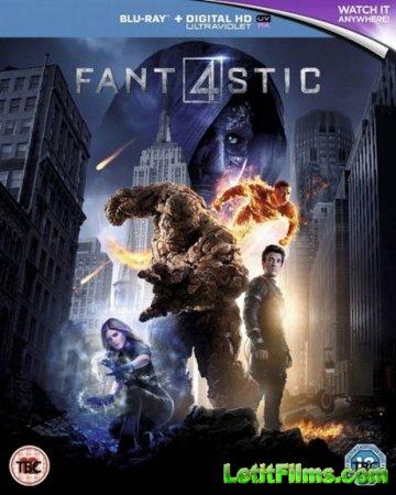 Скачать фильм Фантастическая четверка / Fantastic Four (2015)