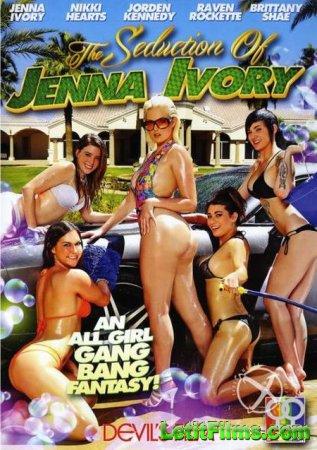 Скачать Соблазнение Дженны Айвори / The Seduction of Jenna Ivory (2015)