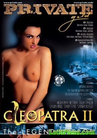 Скачать Private Gold 64: Клеопатра 2 [С Русским переводом] / Cleopatra 2 (2 ...