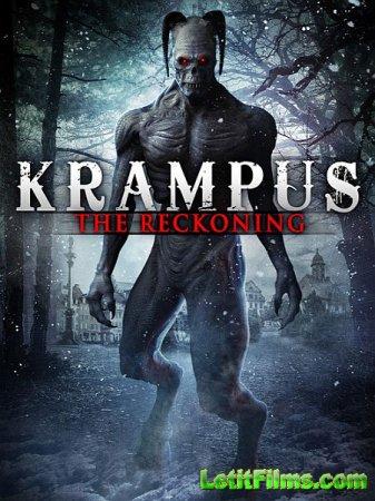 Скачать фильм Крампус: расплата (2015)
