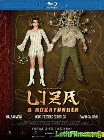 Скачать фильм Лиза-лиса (2015)
