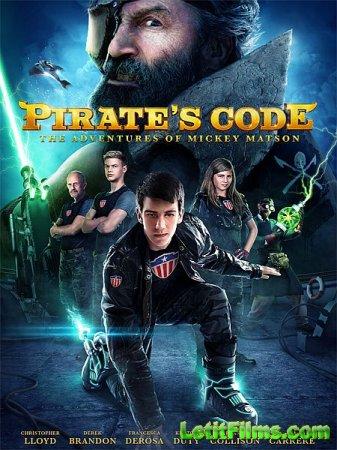 Скачать фильм Кодекс пирата: приключения Микки Мэтсона (2014)