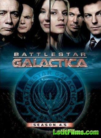 Скачать Звездный крейсер Галактика (4 сезон) [2009]