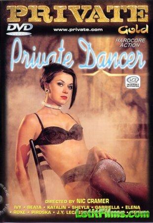 Скачать Private Dancer / Танцовщица [1996]