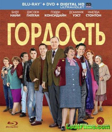 Скачать фильм Гордость (2014)