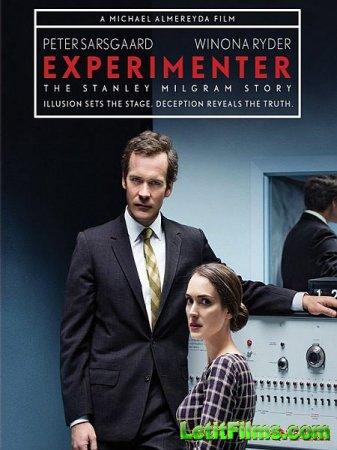Скачать фильм Экспериментатор (2015)