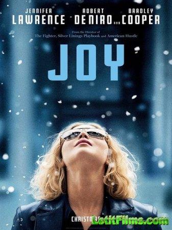 Скачать фильм Джой / Joy (2015)