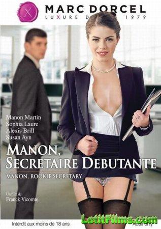 Скачать Manon, Secretaire Debutante / Манон, Начинающий Секретарь [2015]