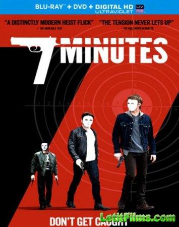 Скачать фильм Семь минут / 7 Minutes (2014)