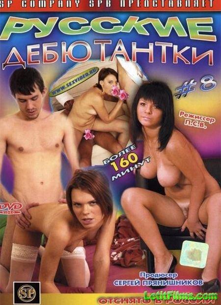 порно руский филими