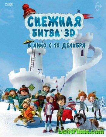 Скачать мультфильм Снежная битва (2015)
