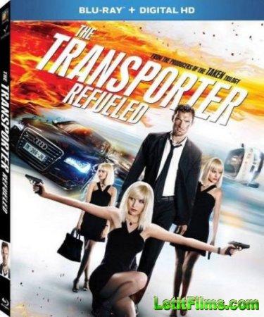 Скачать фильм Перевозчик: Наследие / The Transporter Refueled (2015)