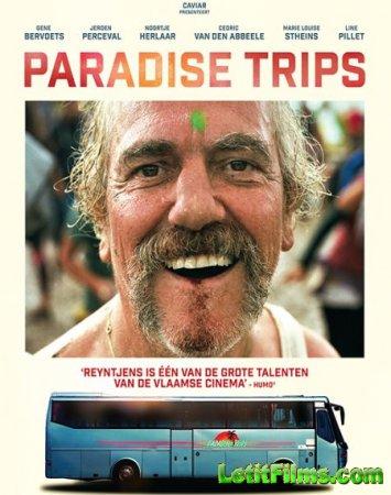 Скачать фильм Райские поездки / Paradise Trips (2015)