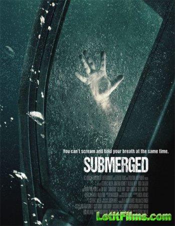 Скачать фильм Под водой / Submerged (2015)