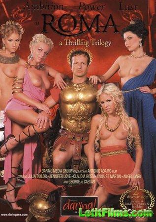 Скачать Roma 1 / Рим 1 (с русским переводом) [2008]