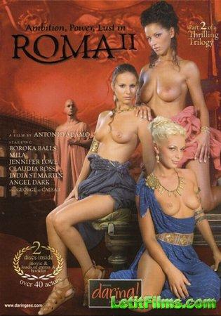 Скачать Roma 2 / Рим 2 (с русским переводом) [2008]