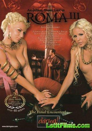 Скачать Roma 3 / Рим 3 (с русским переводом) [2008]