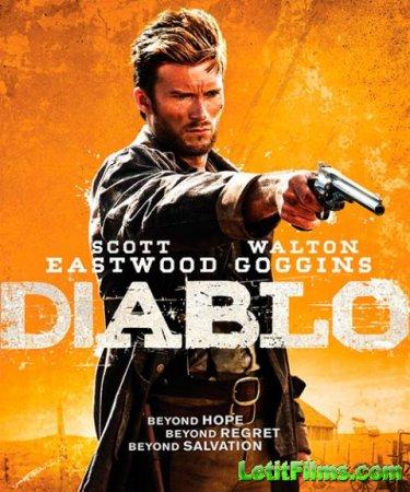 Скачать фильм Дьявол / Diablo (2015)