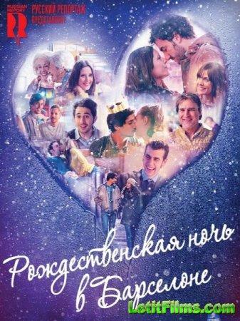 Скачать фильм Рождественская ночь в Барселоне (2015)