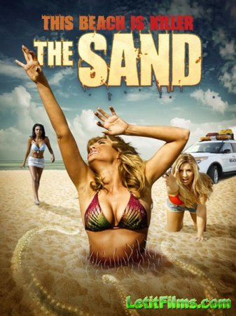 Скачать фильм Песок (2015)