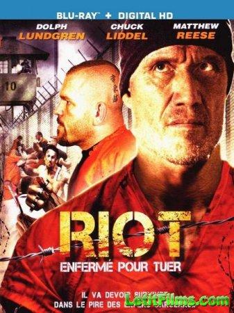 Скачать фильм Бунт / Riot (2015)