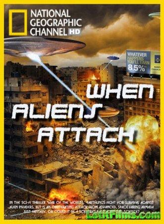 Скачать Когда пришельцы нападут / When Aliens Attack [2011]