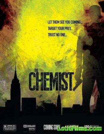 Скачать фильм Химик / The Chemist (2015)