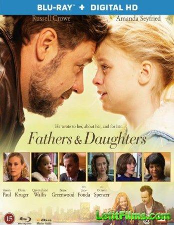 Скачать фильм Отцы и дочери / Fathers and Daughters (2015)