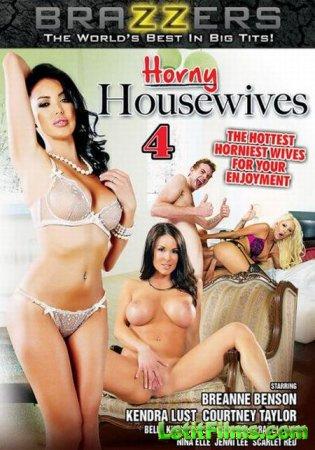 Скачать Horny Housewives 4 / Возбужденные Домохозяйки 4 [2016]