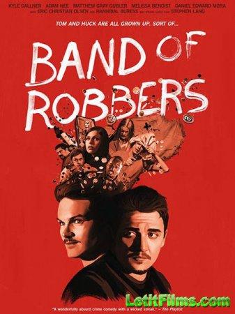 Скачать фильм Банда грабителей / Band of Robbers (2015)