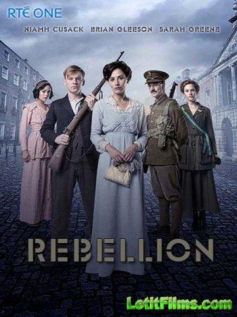Скачать сериал Восстание / Rebellion - 1 сезон (2016)
