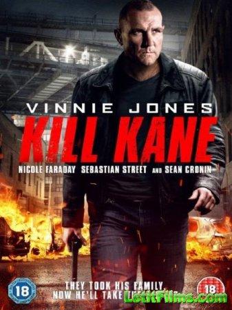 Скачать фильм Убить Кейна / Kill Kane (2016)