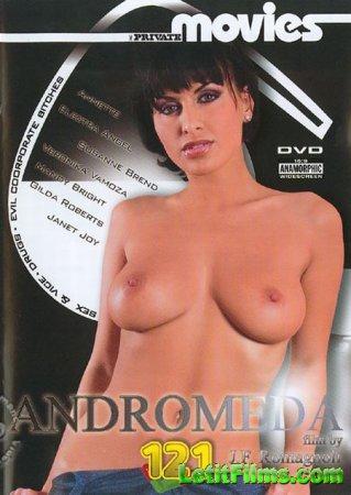 Скачать Private Movies 27: Andromeda 121 / Андромеда 121 (с русским перевод ...