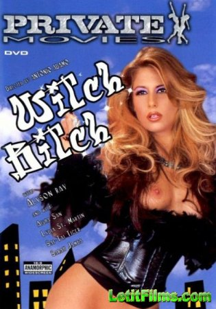 Скачать Private Movies 29: Witch Bitch / Ведьма сучка (с русским переводом) ...