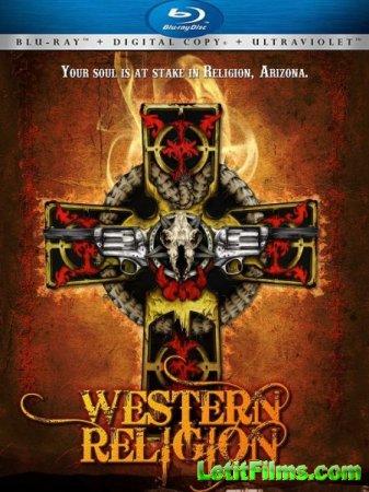 Скачать фильм Западная религия / Western Religion (2015)