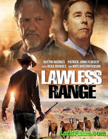Скачать фильм Округ беззакония / Lawless Range (2016)