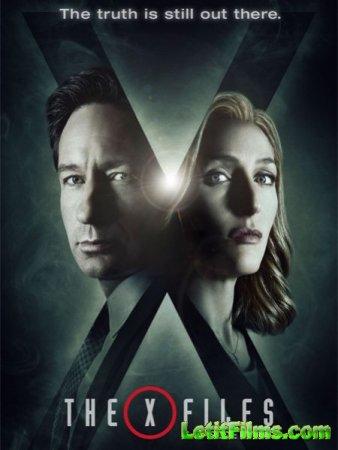 Скачать Секретные материалы (10-й сезон) / The X Files 10 [2016]