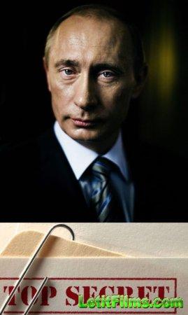 Скачать BBC. Тайные богатства Путина [2016]
