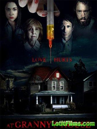 Скачать фильм Бабушкин дом / At Granny's House (2015)